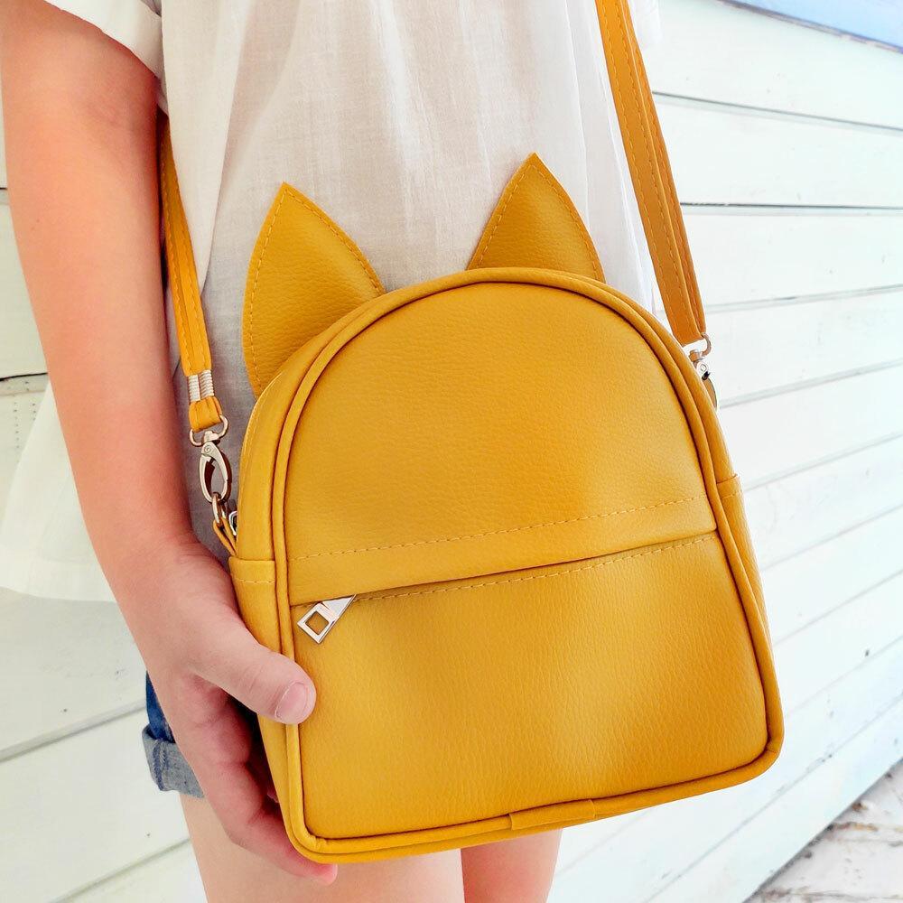 Рюкзак-сумка с ушками кота желтый (RKU_009_ZHL)