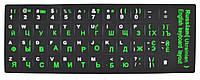 Наклейки на клавиатуру для ноутбука и ПК Dellta (английский/русский) Салатовые (37102)
