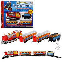"Железная дорога ""Голубой вагон"", музыка (укр), свет, дым, длина пути 380см, 7017/0615"