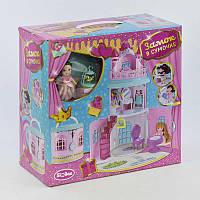 Замок в сумочке, куколка, аксессуары, QL050-2