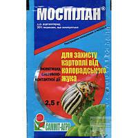 Інсектицид Моспілан 20%, з.п., 2,5 г