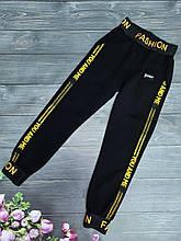 Спортивные штаны для девочки Fechion р.128-152