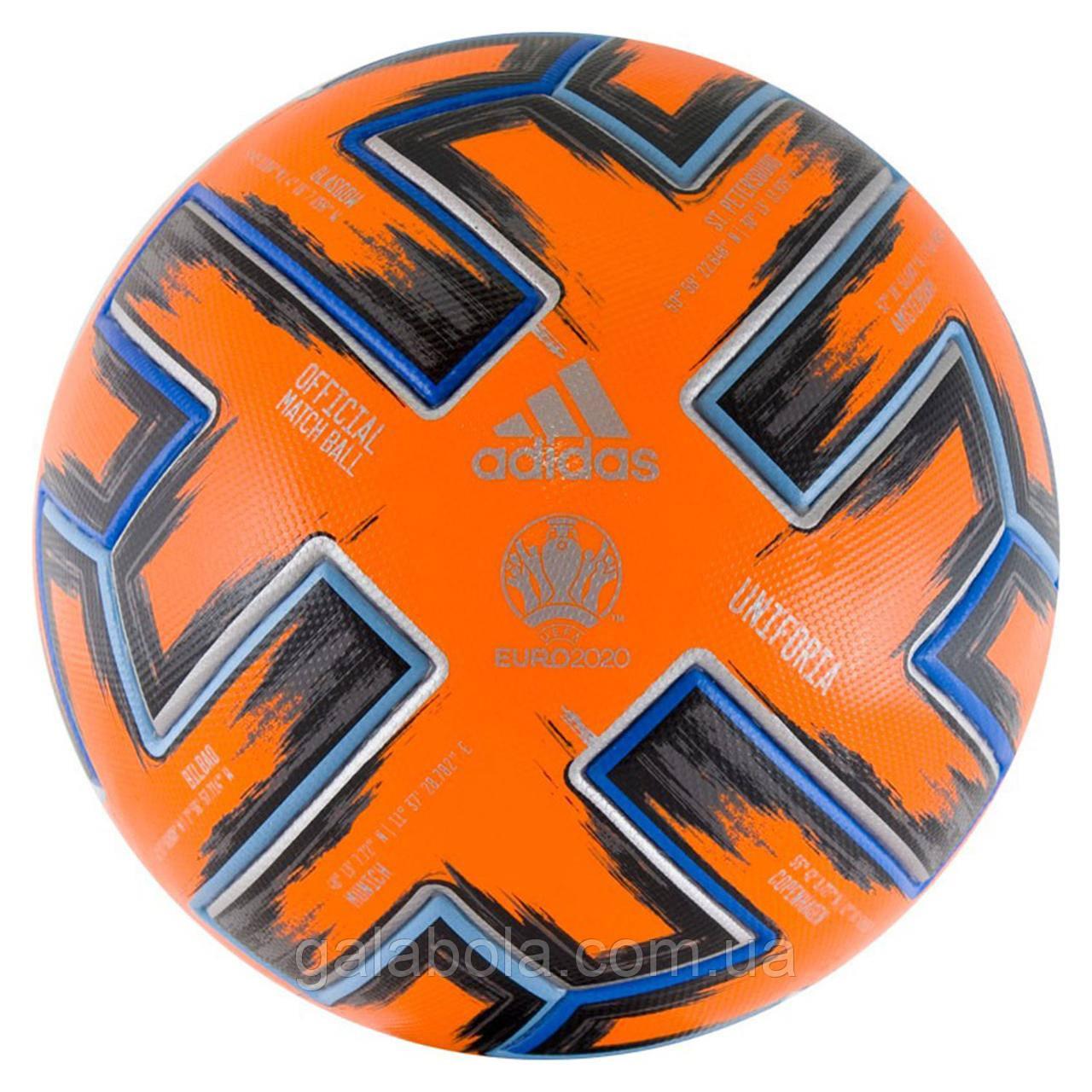 Мяч футбольный Adidas Uniforia Winter Euro 2020 OMB FH7360 (размер 5)