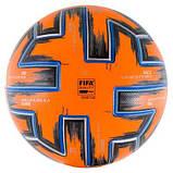 Мяч футбольный Adidas Uniforia Winter Euro 2020 OMB FH7360 (размер 5), фото 2