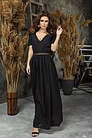 Элегантное женское платье из прошвы черный