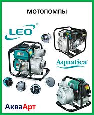 Мотопомпи Aquatica
