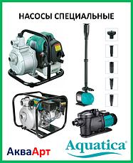 Насоси спеціальні Aquatica