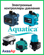 Електронні контролери і реле тиску Aquatica