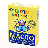 """Масло """"селянське"""" сладкосливочное детям 73% (пачка, гофрокороб)"""