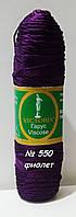 Нитки пряжа для вязания с вискозой ГАРУС VICTORIA Виктория № 550 - фиолет