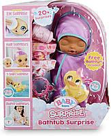 Кукла Беби Борн сюрприз Baby Born Surprise Bathtub Purple Swaddle Bow