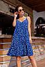 Платье майка с оборкой в модных расцветках, фото 6