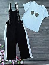 Подростковый комплект футболка и комбез для девочки р.128-152