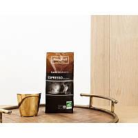 Кофе в зернах Эспрессо Café Organico Simon Lévelt органический, 250 г