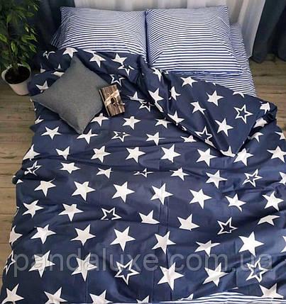 Постільна білизна з зірками, гарний євро комплект Андромеда, фото 2