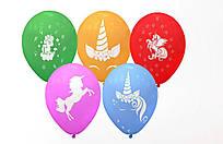 Воздушные латексные шарики Единорог ассорти (25 см) ПОШТУЧНО
