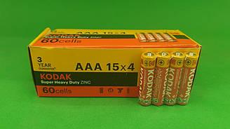 Батарейка (минипальчик) Кодак (ААА R3) солевые (Б-4) (4 шт)