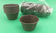 Бумажные пергаментные формочки с усиленным бортиком (коричневые) 45 х 45мм (1 уп.)