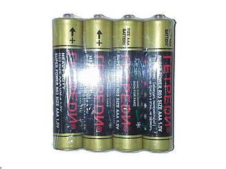 Элемент питания Батарейка ГетРеди (ААА R3) солевые (Б-4) (4 шт)