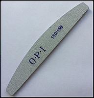 Пилка для ногтей OPI 150/150, полумесяц