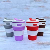 Силиконовый стакан складной чашка Collapsible Coffe cup 350 мл