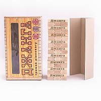 Настольная игра Дженга Ариал ДЖАНГА из дерева Arial (1001003)