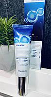 Увлажняющий крем для кожи вокруг глаз с коллагеном FARMSTAY Collagen Water Full Moist Eye Cream