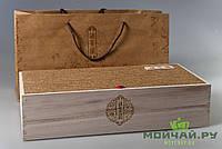 Подарочная коробка из дерева (коробка, пакет, 2 деревянных бокса), фото 1