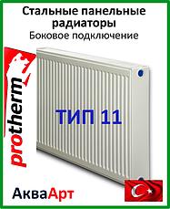 Стальные панельные радиаторыProtherm боковое подключение 11 ТИП