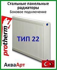 Стальные панельные радиаторыProtherm боковое подключение 22 ТИП