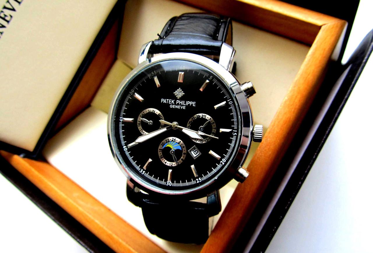 Мужские часы кварцевые в стиле PATEK PHILIPPE серебро , недорогие наручные  часы 9e2f86db86e