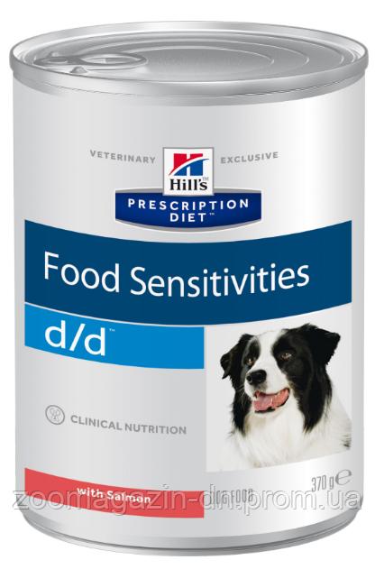 Hills Prescription Diet  Canine d/d  Canine Salmon Formula для собак с лососем, для поддержания здоровья собак при кожных реакциях и рвоте/диарее в