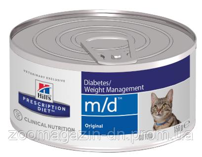 Hills Prescription Diet  Feline m/d  для кошек, для поддержания необходимого уровня глюкозы в крови (при сахарном диабете) и снижения избыточного