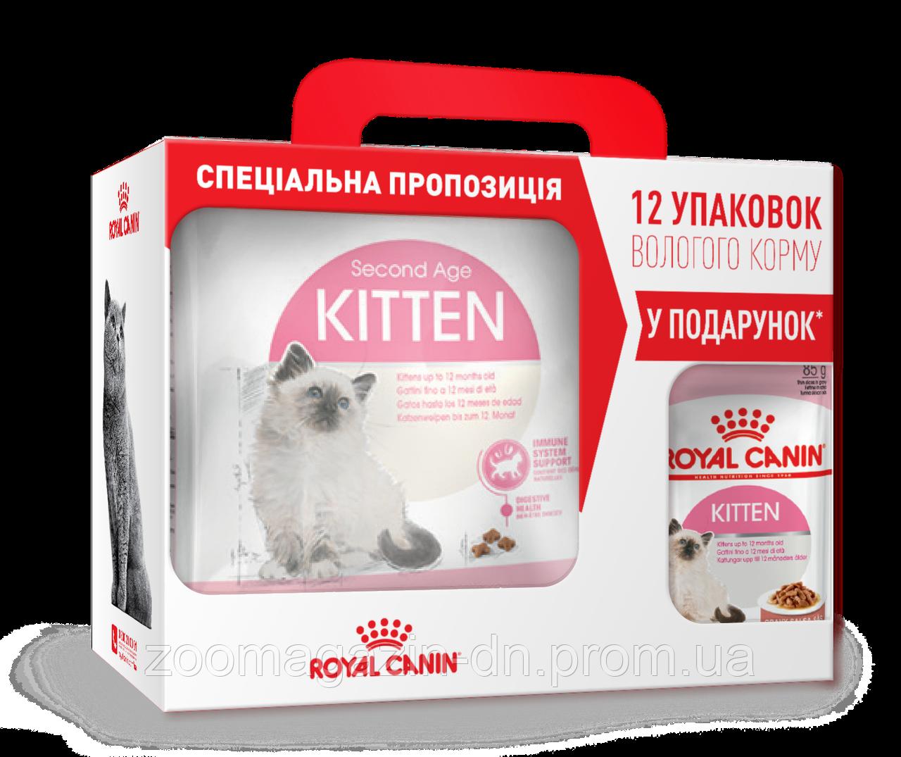 Акция Royal Canin Kitten 4 кг + 12 паучей в подарок