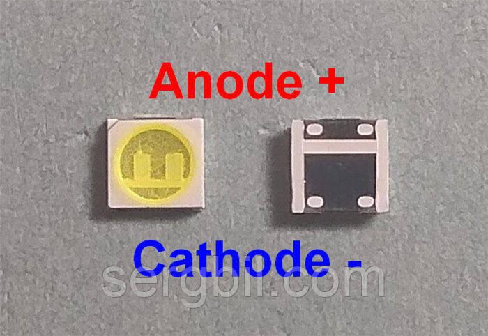 2Вт светодиод 3535 белый 15000К 300мА 6В широкий катод (-)