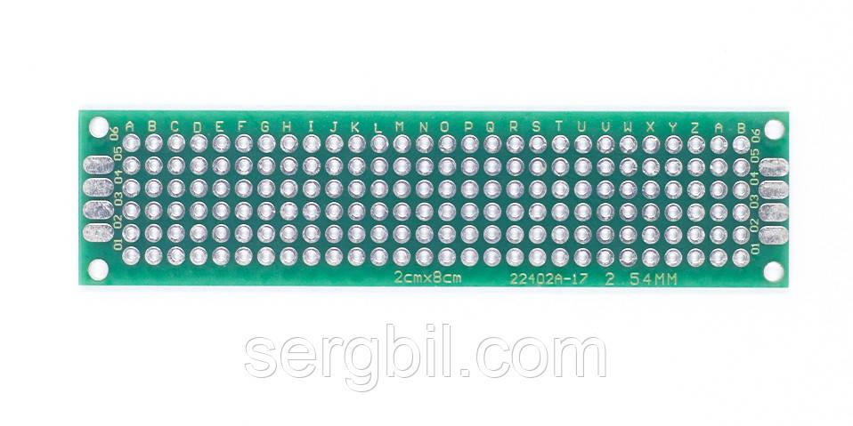 Макетна плата 2х8см 2-стор текстоліт (якість)