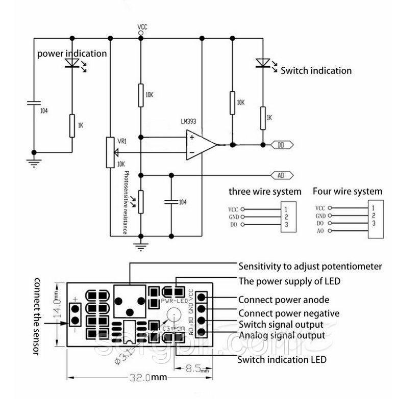 Модуль фотодатчика на фоторезисторе, обнаружение света, 4 вывода