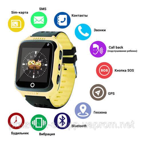 Smart часы детские с GPS Q528 + камера, yellow
