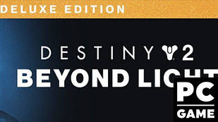 Destiny 2: Beyond Light - Deluxe Edition PC