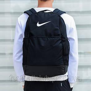 Рюкзак Nike Brasilia* BA5954-010, фото 2