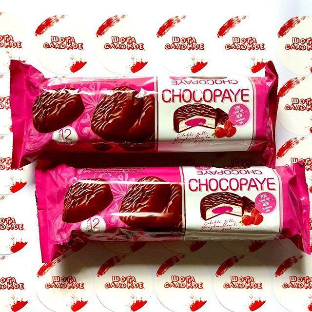 Печенье Chocopaye Strawberry 216 g