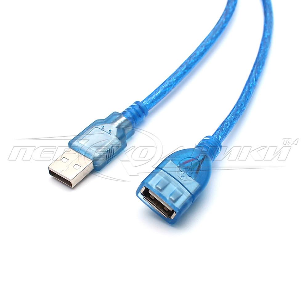 Кабель удлинитель USB 2.0 AM - AF с ферритом(хорошее качество), 10.0 м
