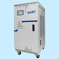 Cтабилизатор напряжения электромеханический RUCELF SDVII-20000-L (16 кВт)