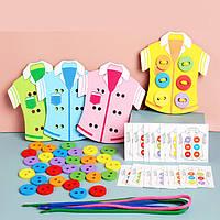 Деревянная игрушка Шнуровка «Рубашки с пуговками», развивающие товары для детей.