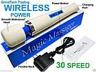 Беспроводной вибромассажер Magic Wand Massager Wireless 30S - ручной универсальный массажер Меджик Ванд, фото 2