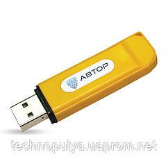 Электронный USB-ключ Автор SecureToken-337К Желтый (hub_GNWq14802)