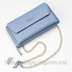 Женский кошелек BAELLERRY Ladies кожаный клатч с ремишком-цепочкой Голубой