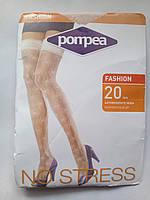 Чулки нейлоновые на силиконе Pompea (2001)