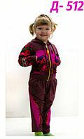 Спортивный детский костюм Матрешка для девочки, стильный детский спортивный костюм в розницу и оптом