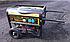 Дизельный трехфазный генератор Forte FGD 6500 E3 (4,8 кВт), фото 3